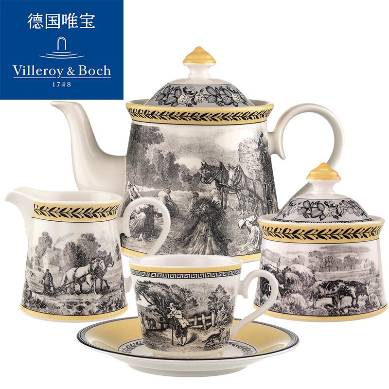 奧頓下午茶十五件套一壺兩缸六杯六碟